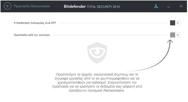 Bitdefender ransome ware protection