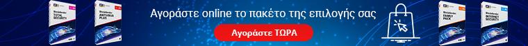 online_agora